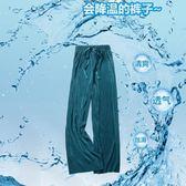 百褶闊腿褲女褲高腰垂感夏新款寬鬆休閒褲雪紡長褲冰絲九分褲子