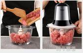 漢佳歐斯絞肉機家用電動不銹鋼攪拌碎餡菜打蒜蓉小型多功能料理機CY 酷男精品館