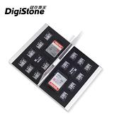 【2件85折+免運費】DigiStone 記憶卡收納盒 超薄型Slim鋁合金 18片裝雙層記憶卡收納盒(2SD+16TF)-銀X1