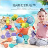 沙灘玩具兒童沙灘玩具套裝玩沙子挖沙漏鏟子寶寶洗澡戲水 Igo 貝芙莉女鞋