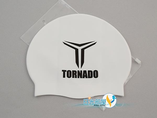 *日光部屋* TORNADO (公司貨)/TC-1802-WHI 舒適矽膠泳帽(韓國知名品牌)