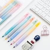 【BlueCat】漸層筆管雙色雙頭螢光筆5入裝