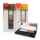 日本 SHISEIDO 資生堂 INTEGRATE 絕色魅癮 立體光效四色眉粉盒 2.5g 兩色可選 ◆86小舖◆
