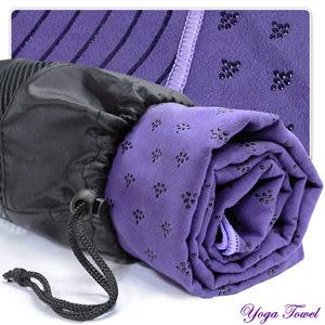 瑜珈墊│頂級100%超細纖維雙面防滑瑜珈鋪巾(贈收納袋)瑜珈毯子.止滑墊子.運動地墊推薦