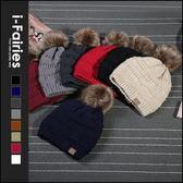 現貨+快速★針織毛線保暖帽子★ifairies【57202】
