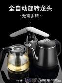 華生立式茶吧飲水機全自動上水冷熱兩用保溫智慧家用下置式桶裝水    《圓拉斯》