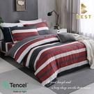 【BEST寢飾】天絲床包兩用被四件式 加大6x6.2尺 西舍-紅 100%頂級天絲 萊賽爾 附正天絲吊牌