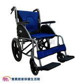 鋁合金輪椅 機械式輪椅 FZK3500小輪折背 FZK-3500手動輪椅