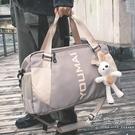 旅行包大容量女兩用手提單肩短途出差登機旅游包輕便健身男行李袋 小時光生活館