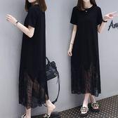 洋裝 夏裝新款蕾絲拼接大碼中長款連衣裙顯瘦魚尾T恤長裙女【雙12回饋慶限時八折】