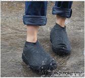 硅膠雨鞋套防水鞋套雨天加厚防滑耐磨底男女兒童戶外橡膠乳膠防雨 莫妮卡小屋