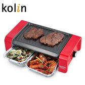 Kolin歌林 雙層燒烤器/電烤爐 KHL-MNR313 (全新,1年保固)