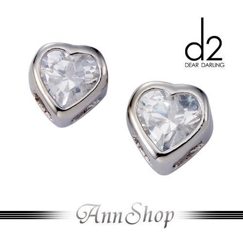 【愛次方d2‧心的發光體白鋼耳環】低調時尚愛心晶鑽珠寶銀飾禮品