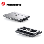 ◎相機專家◎ Manfrotto MSQ6PL 快拆板 適用 MH054M0-Q6 MHXPRO-BHQ6 正成公司貨