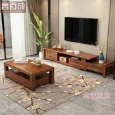 電視櫃伸縮茶几組合簡約現代中式地櫃大小戶型影視機櫃客廳xw