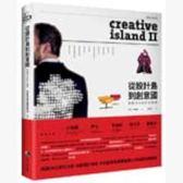從設計島到創意國:英國頂尖設計全解碼