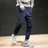 618好康鉅惠春季男裝日系男士修身牛仔褲