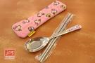 Hello Kitty 凱蒂貓 淺水布套餐具組 牛奶 粉 213781