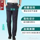 爸爸褲子夏季薄款西裝褲冰絲中年男士休閒褲寬鬆直筒中老年人男褲 黛尼時尚精品