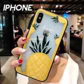 IPHONE X/8/7/6系列 夏日情侶款可愛印花透明背板全包軟邊鋼化玻璃手機殼(八款)【CAS357】