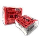 [即期商品6/10]台灣 太珍香 原味四方豆干 35g 全素 傳統口味 傳統零嘴 古早味 現貨
