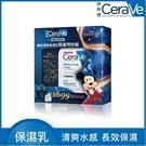 CeraVe長效清爽保濕乳米奇限量特仕組