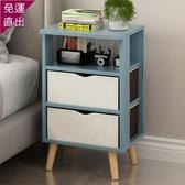 床頭櫃北歐簡約現代床頭收納櫃簡易床邊小櫃子經濟型【快速出貨】