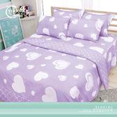YuDo優多【心動時分-紫】超細纖維棉雙人鋪棉床罩六件組-台灣製造