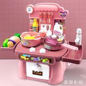 仿真廚房過家家寶寶玩具女孩做飯煮飯炒菜燒飯兒童套裝女童CC4789『美鞋公社』