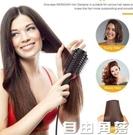 四合一熱風梳廠家直銷亞馬遜跨境二合一多功能負離子美髮梳吹風梳 自由角落
