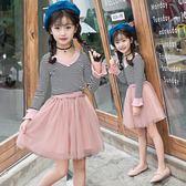 女童套裝裙條紋長袖T恤公主裙