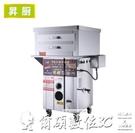 腸粉機升廚腸粉機商用廣東抽屜式一抽一份燃氣節能腸粉爐蒸爐拉蒸腸粉機LX爾碩