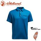 【Wildland 荒野 男 椰碳紗本布領抗菌上衣《藍綠》】0A71606/運動衣/吸濕排汗/短袖/polo衫