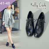 大尺碼牛津鞋-凱莉密碼-潮流時尚復古刷紋漆皮綁帶牛津鞋4.5cm(41-48偏大)【HY8616-3】藍色
