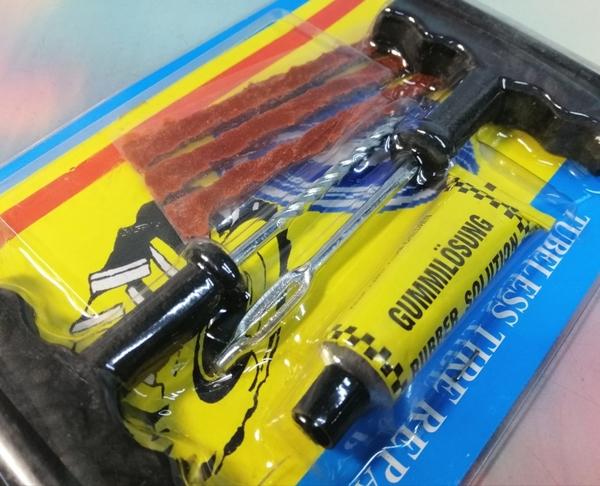 補胎工具組【82860427】汽車百貨 輪胎修補工具 補胎工具 汽車用品《八八八e網購