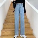 褲子C51#春夏牛仔褲女直筒網紅高腰顯瘦...