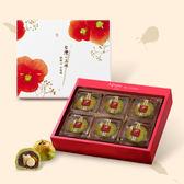 艾波索中秋節禮盒預購【花韶禮盒C1-翡翠酥x6入】夏威夷果仁、白玉麻糬、鹹蛋黃都吃的到