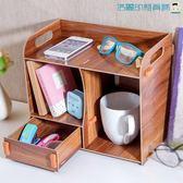 桌面抽屜式收納盒木制書架收納置物架【洛麗的雜貨鋪】