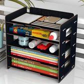快速出貨-木質檔筐桌面檔架A4檔欄A5多功能收納盒辦公用品列印機架子 萬聖節