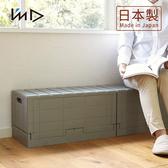 【 岩谷Iwatani 】Grid 格子磚可堆疊摺疊收納椅38 5L 灰