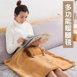 法蘭絨毛毯USB加熱口袋設計溫暖雙手暖腿護膝方便攜帶一毯多用辦公小物 【母親節禮物】