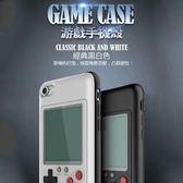24H出貨 iPhone 6 6S Plus 手機殼 保護殼 保護套 遊戲背殼(帶電)(i6/6S,白色)