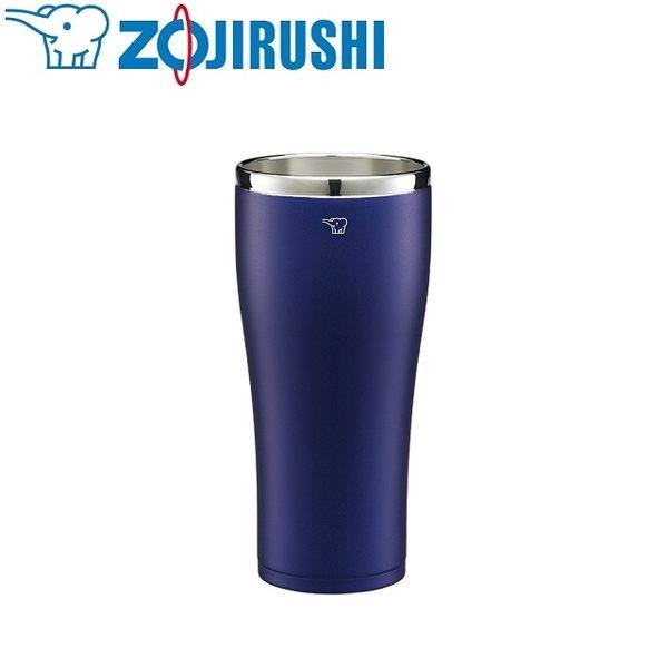 【象印】不銹鋼真空保溫杯0.6L SX-DD60