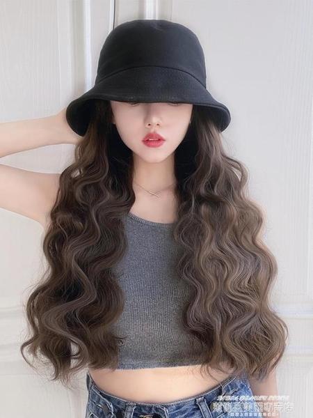 假髮帽漁夫帽子女韓版百搭夏天日系帽子假髮一體時尚可拆卸長卷髮水波紋 萊俐亞