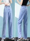 窄管褲冰絲牛仔褲女寬鬆夏季薄款高腰202...