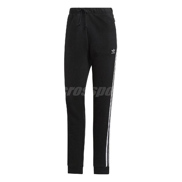 adidas 長褲 Track Pant Cuffed 女款 運動褲 縮口褲 束口褲 黑白 黑 白 【ACS】 DV2572