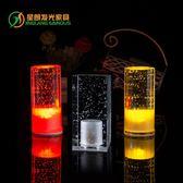 桌燈充電水晶酒吧檯燈 led發光餐廳夜店吧檯燈防水裝飾桌燈
