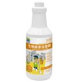 多益得 Doit 生物酵素清潔劑 946cc