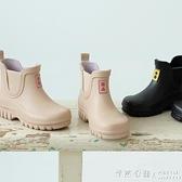 兒童新款橡膠雨靴男女童切爾西短靴踝靴 怦然心動