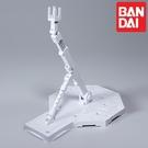 又敗家日本BANDAI萬代ACTION BASE 1鋼彈模型支架1/100鋼普拉底座BB鋼彈支撐架HG機動戰士MG RE
